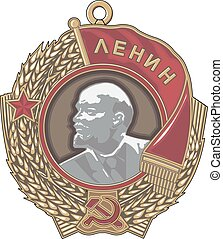 Soviet order of Lenin. Vector illustration.