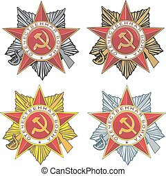 Star of the soviet order of Patriotic War. Vector set.