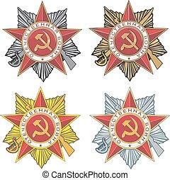 Star of the soviet order of Patriotic War Vector set