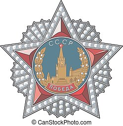 Star of the soviet order of Victory (Pobeda). Vector...