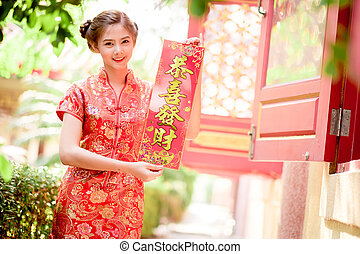 the Asian woman in chinese dress holding couplet 'Lucrative...