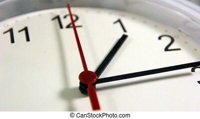 Office, home, or school wall clock