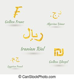 Set with Five North Africa Currencies - Set with Five North...