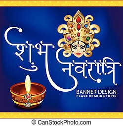 happy navratrI celebration background vector illustration