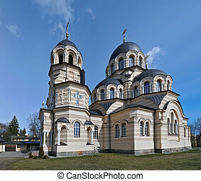 Temple of the Sign of the Mother of God - VILNIUS, LITHUANIA...