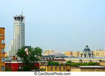Moscow cityline - View of Moscow city center buildings near...