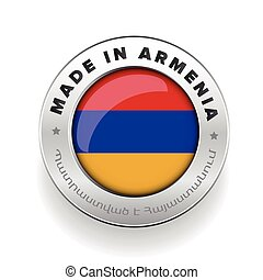 Made in Armenia silver button with armenian translation
