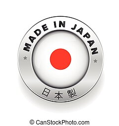 Made in Japan silver button with japanese translation