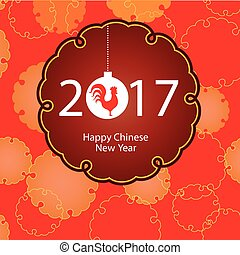 Happy Chinese new year 2017 card, lanterns, Gold Chicken in...