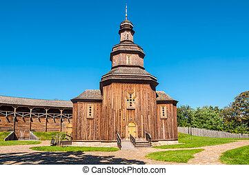 Rebuilt wooden church in Baturyn citadel, Ukraine - Rebuilt...