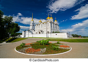 Dormition Cathedral or Assumption Cathedral in Vladimir,...