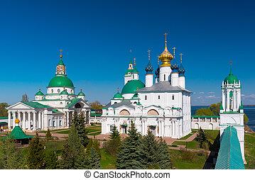 Spaso-Yakovlevsky Monastery and Zachatievsky Cathedral...