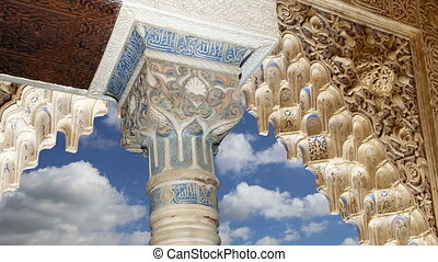 Alhambra--Granada, Spain - Arches in Islamic Moorish style...