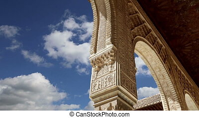 Alhambra, Granada, Spain - Arches in Islamic Moorish style...