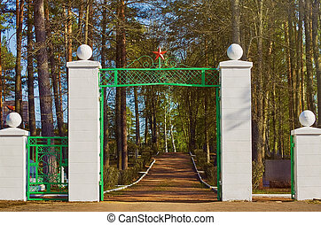 Entrance to the Fraternal Cemetery