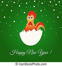 Happy New year 2017 greeting card  with cute  rooster.