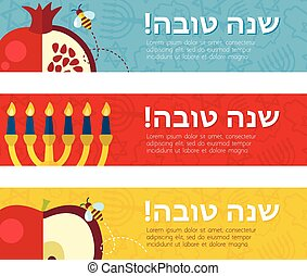 Banner for Jewish new year holiday. Rosh Hashanah. Template...