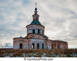 Destroyed Church in North Russia