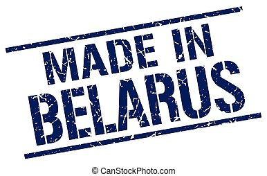 made in Belarus stamp