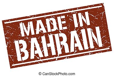 made in Bahrain stamp