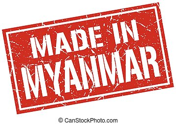 made in Myanmar stamp