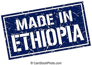 made in Ethiopia stamp