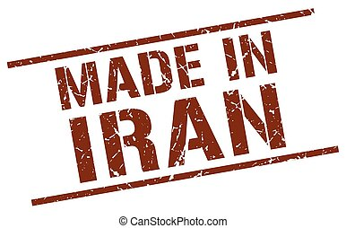 made in Iran stamp