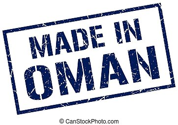 made in Oman stamp