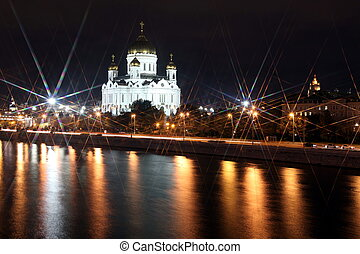Famous and Beautiful Night View of Moskva river and...