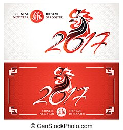 Chinese new year greeting cards with rooster. Vector...