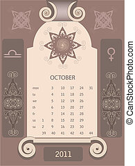 Retro windows calendar October