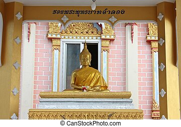Buddha image - The Buddha image its a main thing for the...