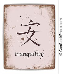 Tin poster tranquility - A retro style tin poster with the...