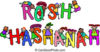 Rosh Hashanah Kids - A group of happy stick children...