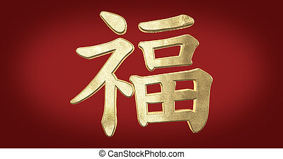 wording of Golden Rooster announce good fortune - The...