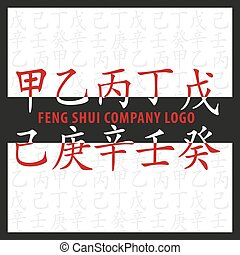 Feng shui logo consept. Set of symbols from chinese...