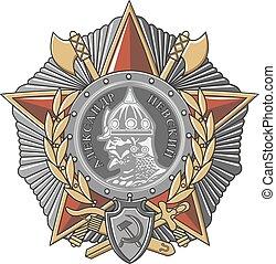 Soviet Order of Alexander Nevsky - Soviet Military Order of...