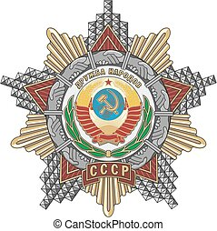 Soviet Order of Friendship of Peoples. Vector illustration.