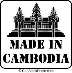 Made in Cambodia - Industrial symbol of Made in Cambodia...