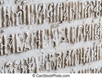 Old Cyrillic Script Letters In Stone
