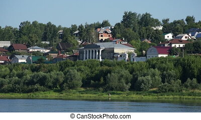 new age scenic view on small russian town
