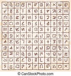 Alien hieroglyphics carved in stone. - Stock Vector Alien...