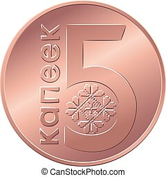 Reverse new Belarusian Money coin five copecks - vector...
