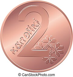 Reverse new Belarusian Money coin two copecks - vector...
