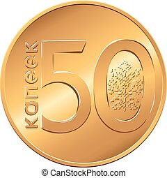 Reverse new Belarusian Money coin fifty copecks - vector...
