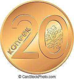 Reverse new Belarusian Money coin twenty copecks