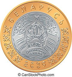 obverse new Belarusian Money two ruble coin