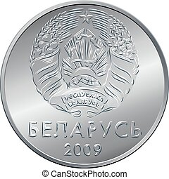Obverse new Belarusian Money coins - vector obverse new...