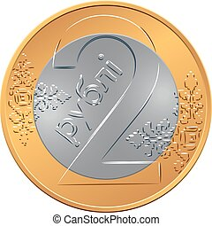 reverse new Belarusian Money two ruble coin - vector reverse...