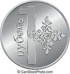 Reverse new Belarusian Money silver coin one ruble - vector...